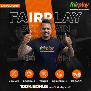 Welcome to FairPlay- the world's biggest betting exchange.