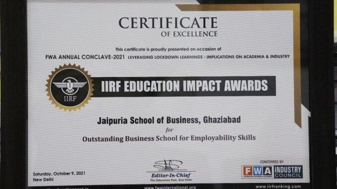 IIRF Certificate